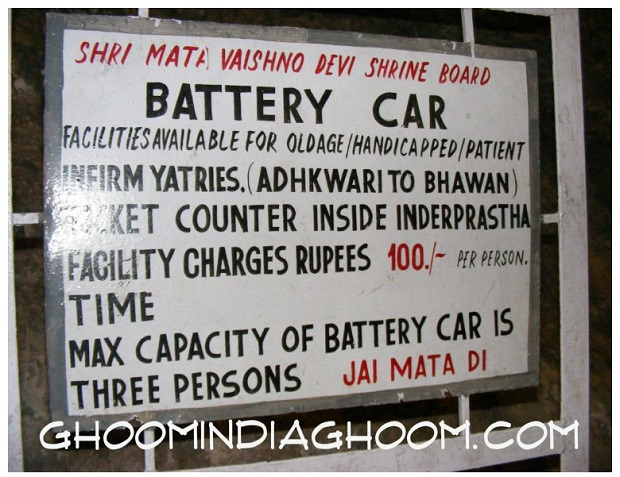 battery car vaishno devi