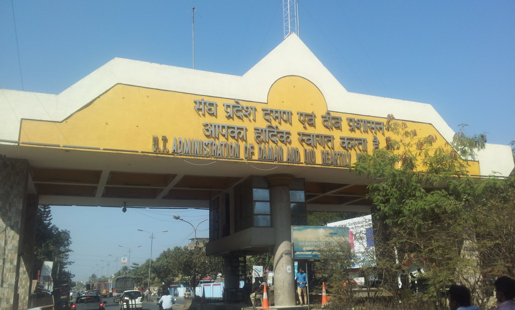 Welcome Arch of Daman
