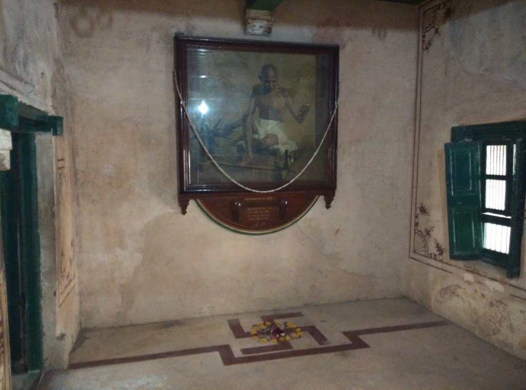 Gandhi Birth Place, Porbandar