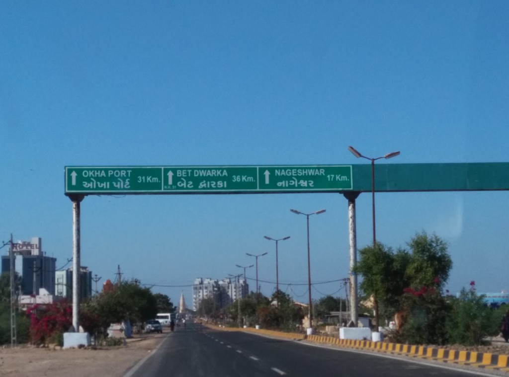 Towards Okha, Gujarat