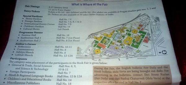 Delhi Book Fair Guide
