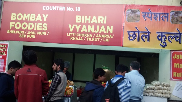 food stall pragati maidan